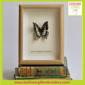Swallowtail butterfly by Hattie McGill Stitchery Stories Textile Art Podcast Guest
